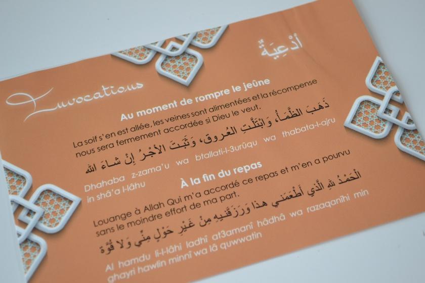Sticker avec les do'as de rupture du Jeûn offert par Imane Magazine dans le N° Juillet/aout