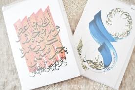 Kalym'art Islamic greeting cards